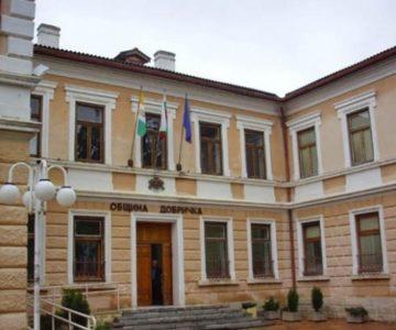 Община Добричка