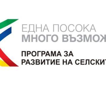 ПРОЕКТ НА НАСОКИ ЗА КАНДИДАТСТВАНЕ ПО ПОДМЯРКА 6.4 ОТ ПРСР 2014-2020
